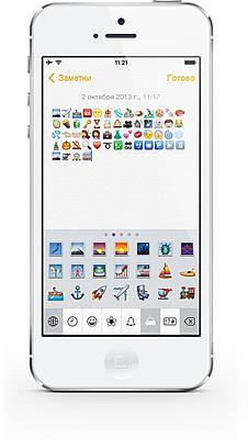 ios7 emoji клавиатура смайлы gudapp