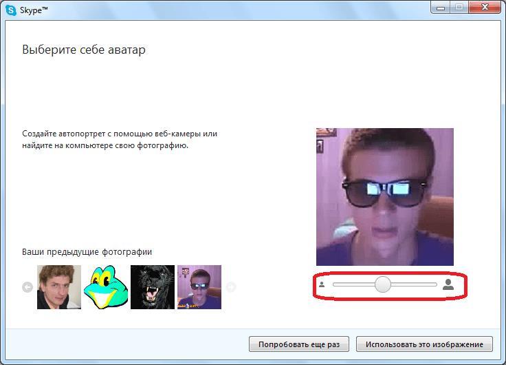 Как сделать фото с веб камеры скайп