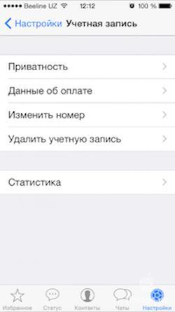 6 функций WhatsApp, которые могут быть вам полезными.