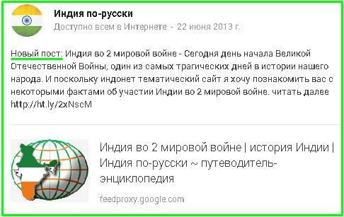 plus_google_hootsuite.png