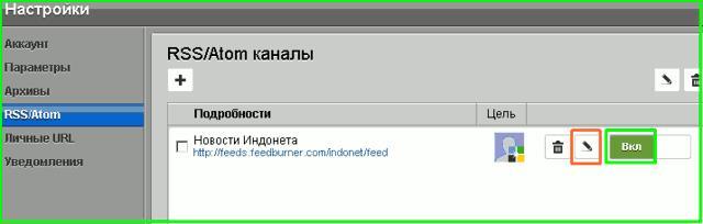 hootsuite_feed_setup.png
