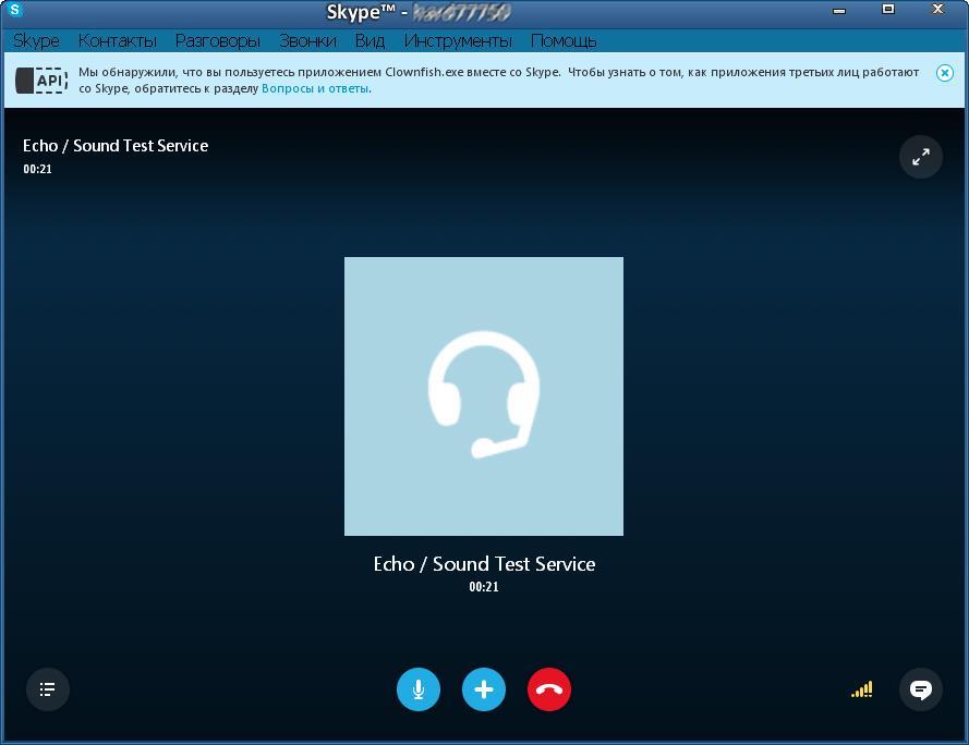 Как сделать женский голос по скайпу 797