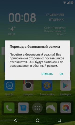 Не удалось подключиться к камере на Андроид, ошибка камеры - решение проблемы