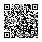 QR код Drocap2 for root users