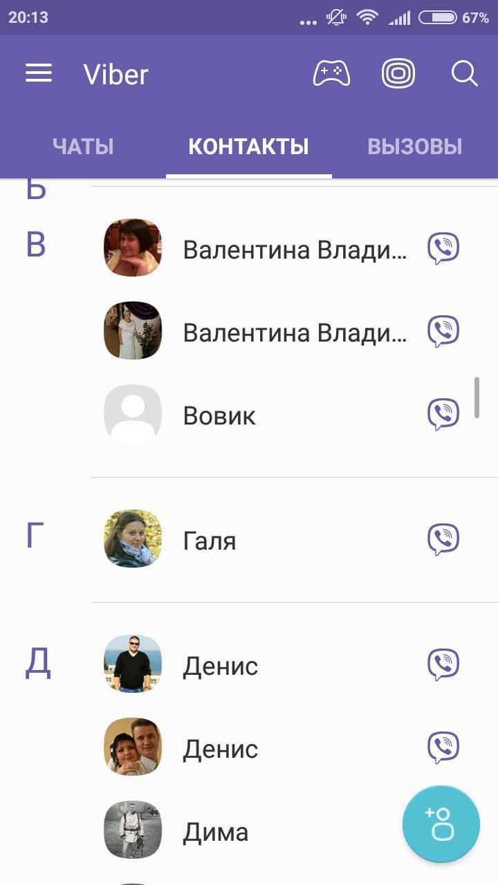 kak-zablokirovat-kontakt-v-viber-2