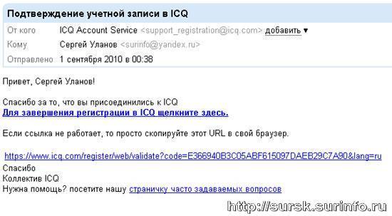 ICQ-4.jpg