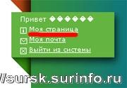 ICQ-11.jpg