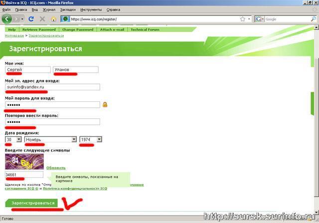 ICQ-3mod.jpg