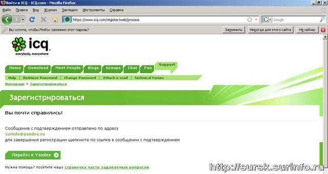 ICQ-3.jpg