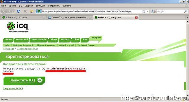 ICQ-5.jpg