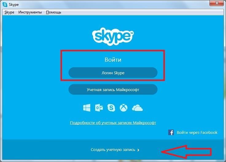 Окно логирования скайп