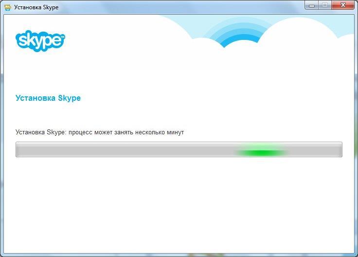 Процесс установки скайпа