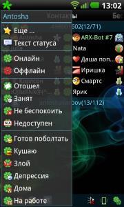 2012-03-31 13.02.59