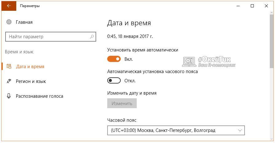 oshibochniy sertificat