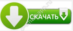 WhatsApp v.2.12.81на Java