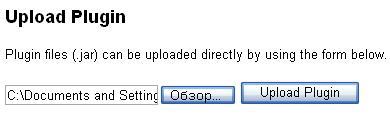 Загрузка плагина OpenFire