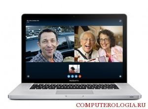 Skype на МасBook