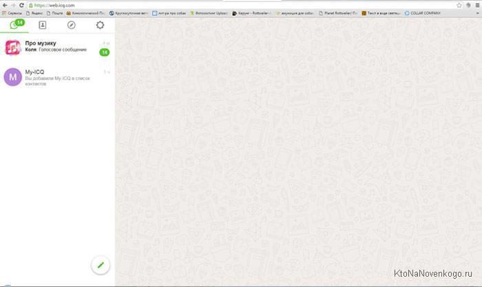 ICQ online