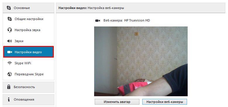 nastroika-web