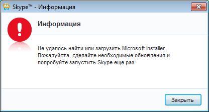ne-udalos-nayti-ili-zagruzit-microsoft-installer-pri-ustanovke-skype