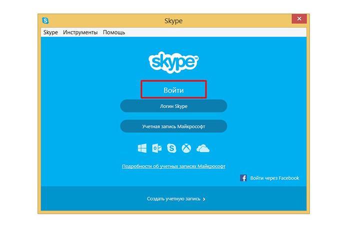 voiti-v-skype