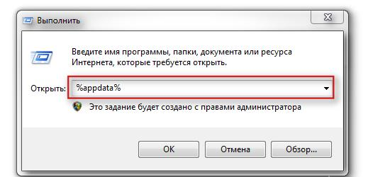_sistema_microsoftr_windowsr_13.06.2013_19_09_41