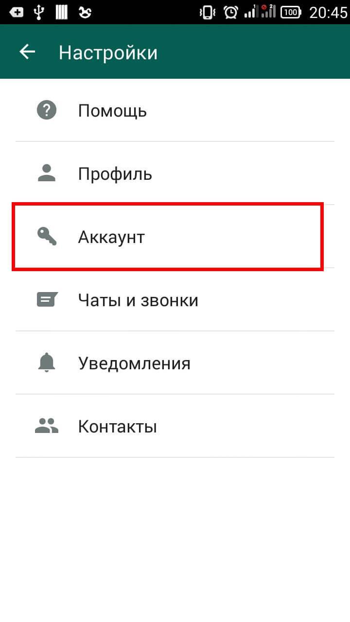 Как сделать в whatsapp время 194