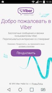 ustanovka-viber