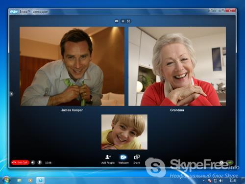 Как восстановить Скайп - рис.1
