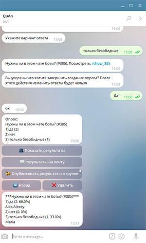kak-sozdat-opros-v-telegram
