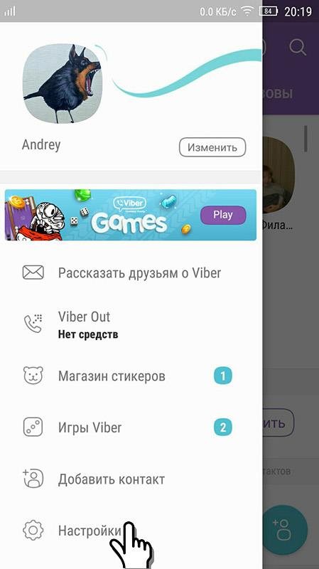 viber-perepis1