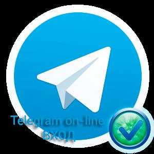 telegram-on-line-vxod