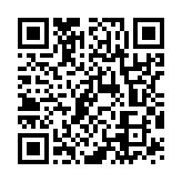 Прикрепитель телефонного номера к ICQ (программа для привязки телефонного номера к ICQ)