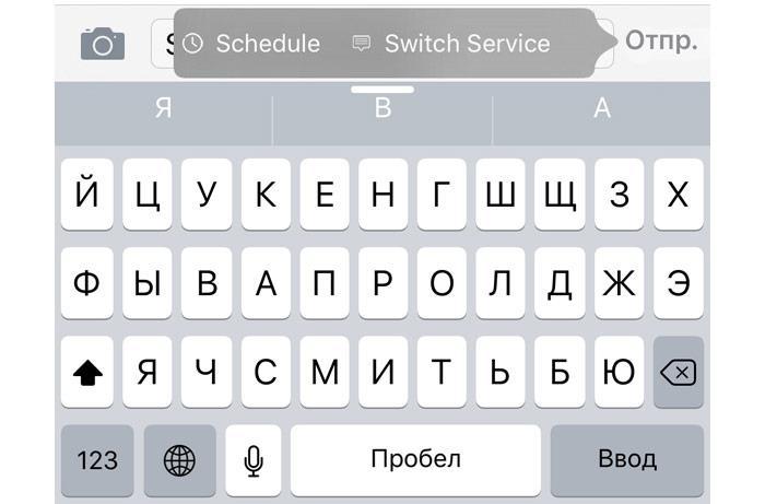 Stock-iOS-1