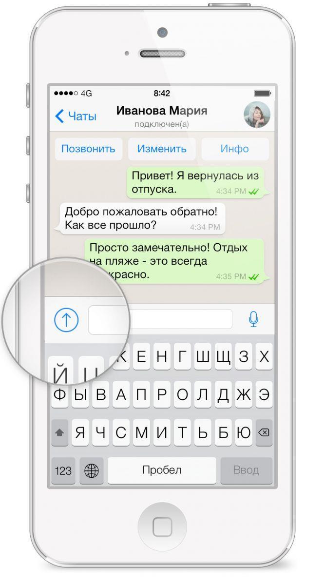 Как отправить видео через whatsapp