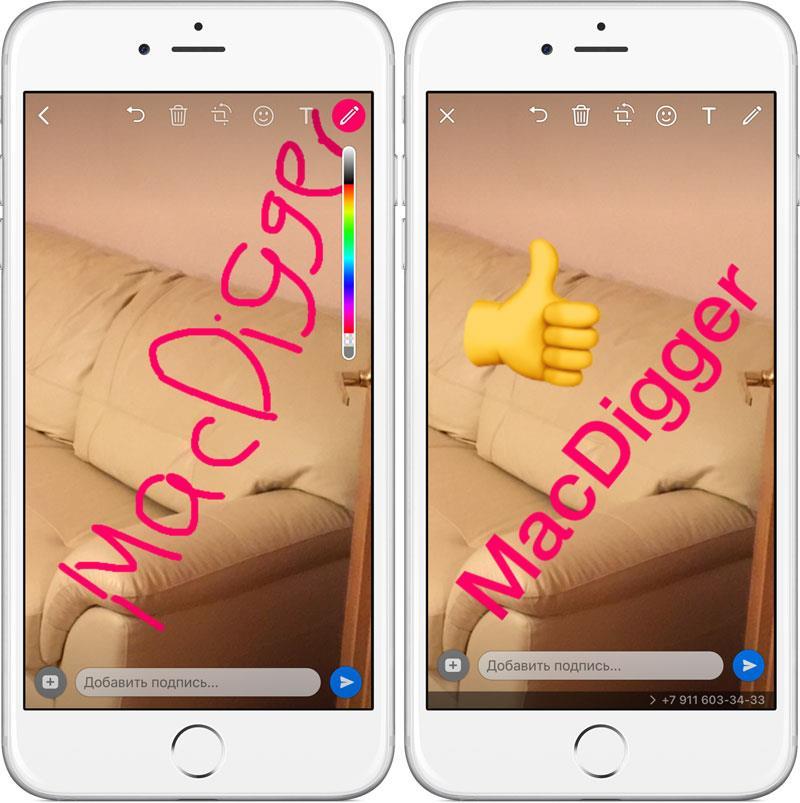 WhatsApp-Messenger-2