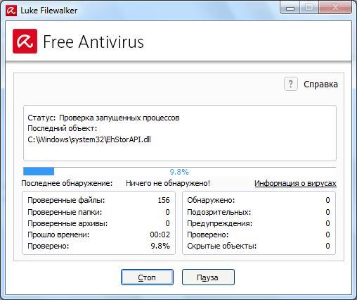 Сканирование на вирусы в Avira