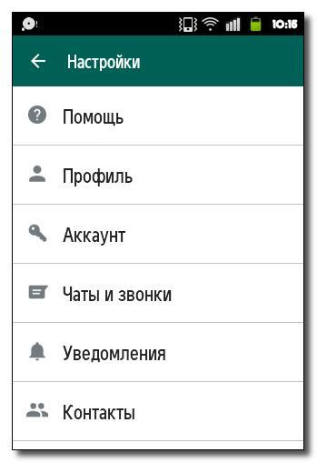 WhatsApp-5