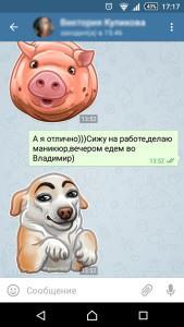 apk dlyi telegram
