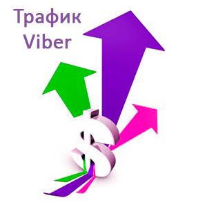 traffic-viber