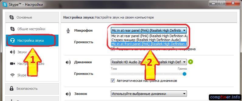hdaudio-2-sources-10