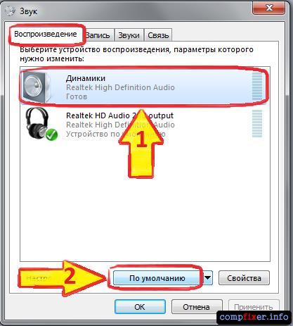 hdaudio-2-sources-06
