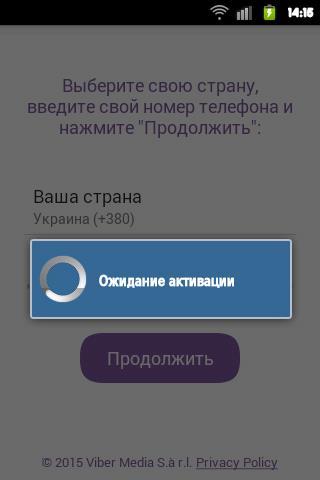 Viber-aktivatsiya