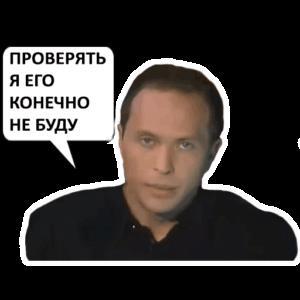 telegram-stikery-sergej-druzhko