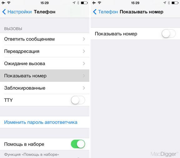 iOS-7-telephon-1