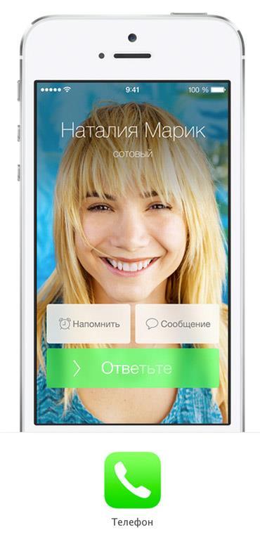 iOS-7-Phone-2