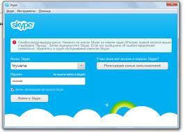 Ошибка ввода-вывода диска. - Skype Community