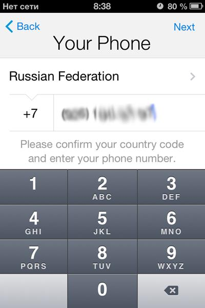telegram дуров