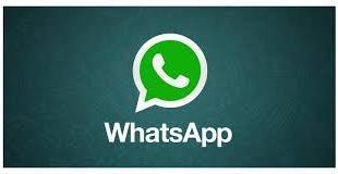 Как стать невидимым в WhatsApp?