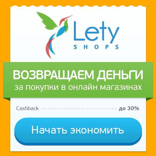 Letyshops dummy